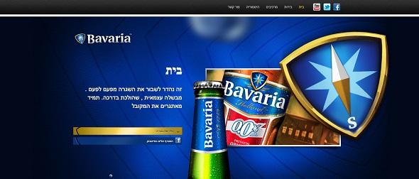 Bavaria Israel